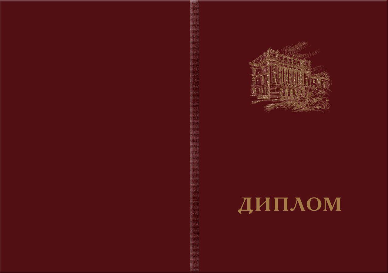 П Промышленное и гражданское строительство курсы ПГС diploppobl